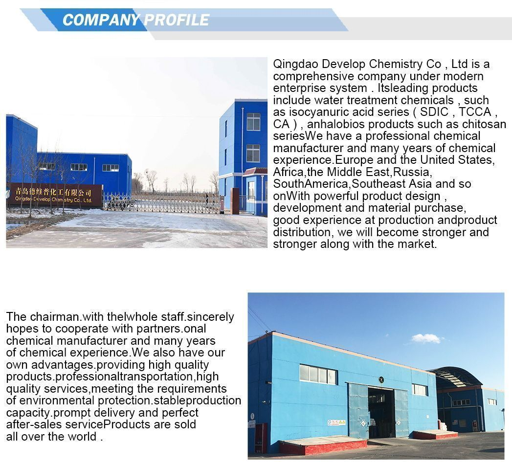 Qingdao Develop Chemical Co., Ltd